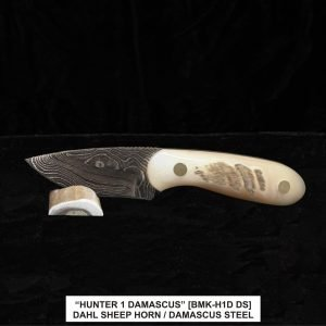 Dahl Sheep Damascus Hunter knife