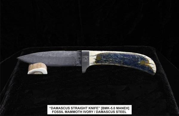 Damascus straight knife with Mammoth ivory